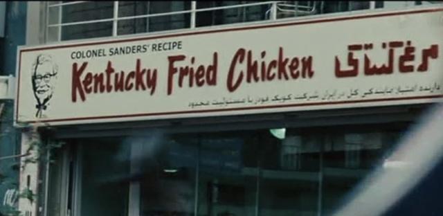 KFC Tehran